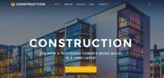 如何建立建筑公司网站